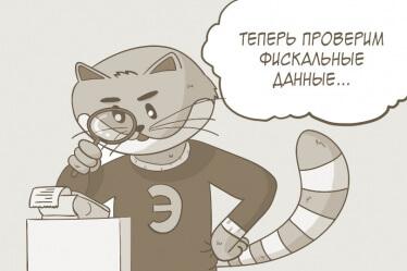 ФНС возобновила проверку ККТ