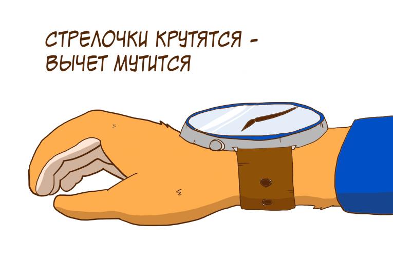 Как ИП сэкономить на покупке кассы до 18 000 рублей