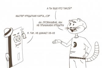 Закон об обязанности принимать к оплате банковские карты хотят распространить на все магазины